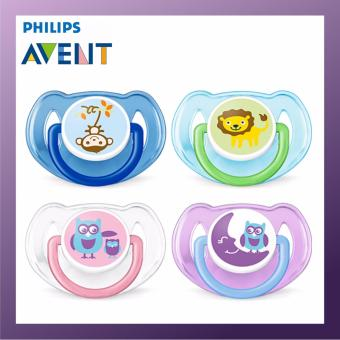 Harga Philips Avent SCF 197/22-PINK (twin pack)