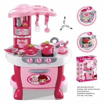 Harga (Ready Stock in SG)Advanced Little Chef Kitchen Play Set/Pretend Play-801/Height 69cm