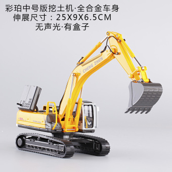 Harga Large mining dig soil machine alloy construction vehicles