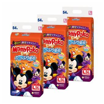 MamyPoko (Halloween Edition) Tape L54 (3 pack)