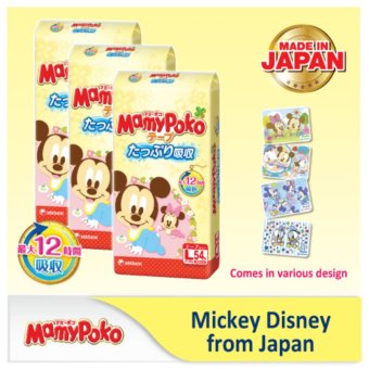 Mamypoko Tape Disney Mickey L 54s (3 packs)