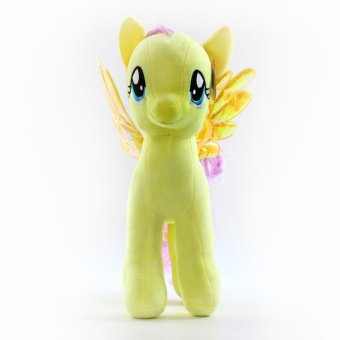 My Little Pony pony Baoli rainbow plush toy doll(yellow 18cm) - intl