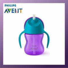 Philips Avent Bendy Straw Cup 200ml (Purple)