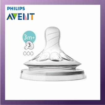 Harga Philips Avent Natural Teat 3 Hole Medium Flow 2pcs per Set x1 Pack