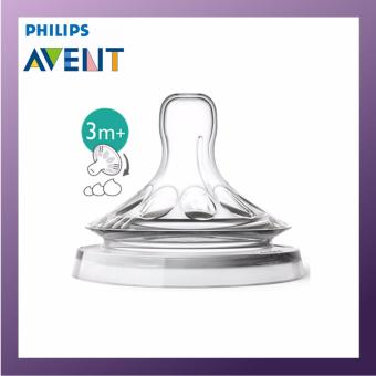 Harga Philips Avent Natural Teat Variable Flow 3M+ 2pcs Pack x 1 Set