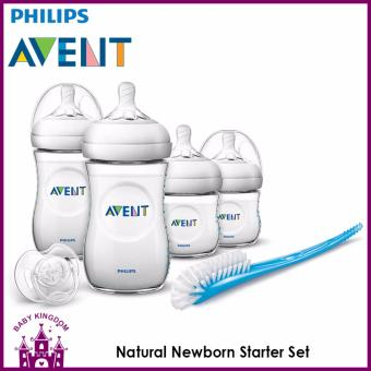 Harga Philips Avent Newborn Natural Starter Set