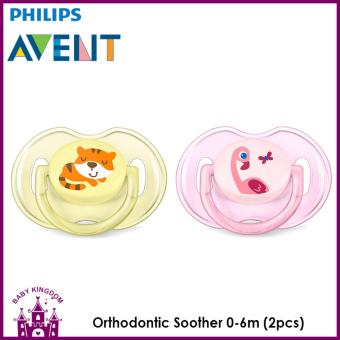Philips Avent Orthodontic Soother 0-6m (2pcs)