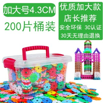 Plastic large magnetic fight inserted snowflake piece building blocks