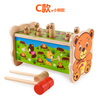 Harga Play hamster puzzle percussion toys educational toys play hamstergame machine baby infant boys and girls