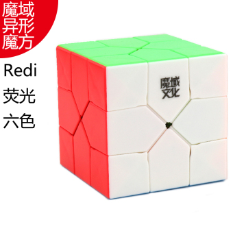 Redi shift edge Wind Fire Wheel three order not rule hot the cube