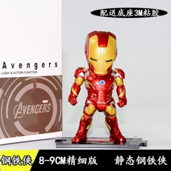 Revenge the Union iron man hand to do model car Ornaments