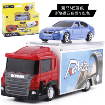 Rmzcity container car 1: 64 car transport car set of Box catapultcar alloy car model toy