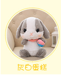 Shoot dance songs music lop rabbit doll plush toys