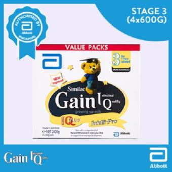 Similac Gain Value Pack (4X600g) for Stage 3