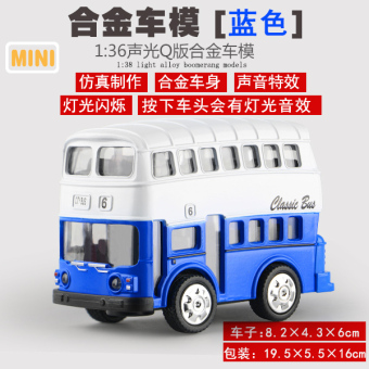 Sound and light baby double big bus Laoyeche School Bus