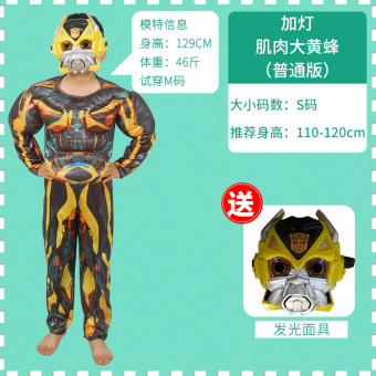 Harga Superman Wan Sheng's day children's muscle boy's performance clothing
