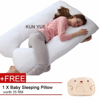 Harga U Shaped Pregnancy Body Pillow with Zipper Removable Cover + FreeGift - intl