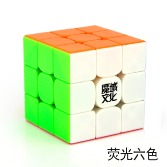 Harga Wilon gts2 Three Order Speed Twist game special cube