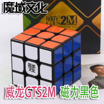 Harga Wilon gts2/gts2m magnetic three-order cube