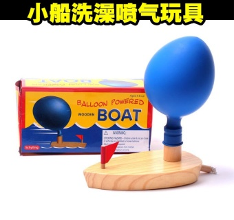Harga Wooden science physics knowledge boat toys