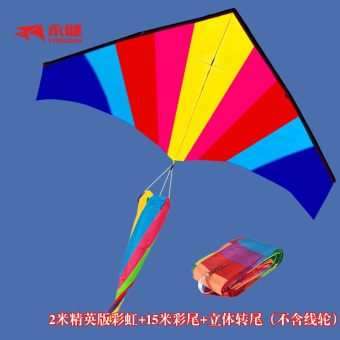 YJ Weifang kite children's adult triangle kite reel