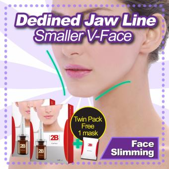 2B Alternative For Face Slimming Essence 7ml x 4