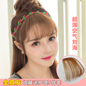 Harga Air bangs wig piece real hair wig female Korean-style ultra-thin invisible seamless straight Qi bangs wig piece realistic
