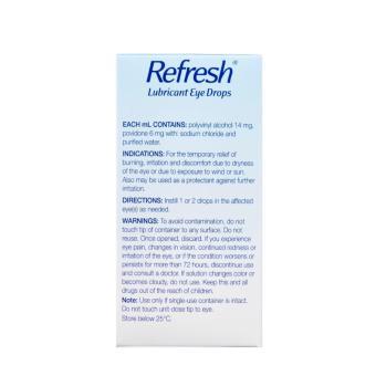 Allergan Refresh Lubricant Eye Drops 30sx0.4ml PRESERVATIVE-FREE - 3