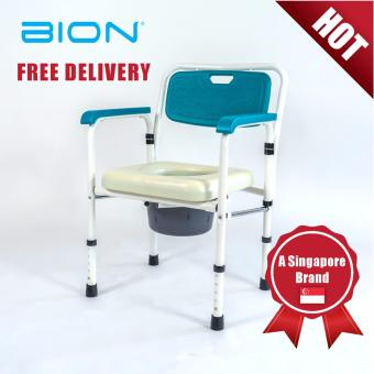 Harga Bion Commode Chair 102