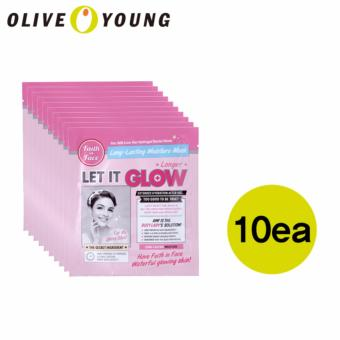 Harga FAITH IN FACE Let it Glow Hydrogel Mask (10ea) - intl