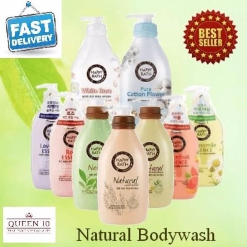 Buy Happy Bath Body Wash Pure Cotto Flower 900ml Bundle with Happy Bath Body Wash White Rose Essence 900ml Singapore
