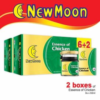 Harga New Moon Essence Of Chicken (6+2 bottles) x 68ml x 2 Boxes