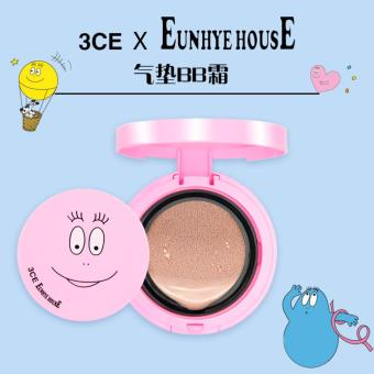 Harga 3CE x Eunhye House Fitting Cushion Foundation