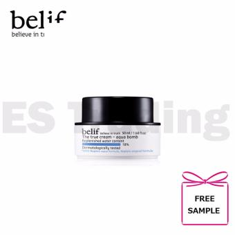 Harga belif The True Cream – Aqua Bomb 50ml - intl