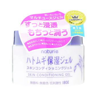 Harga Naturie Skin Conditioning Gel (Job's Tears Moisturizing Gel) 180g