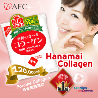 Harga AFC Hanamai Porcine Collagen Powder (120gm)