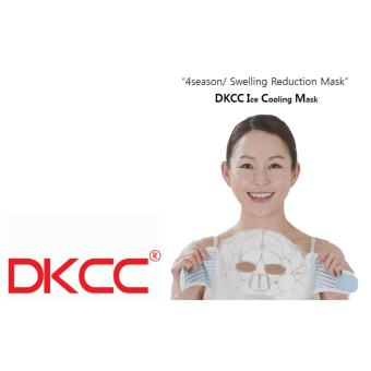Harga DKCC Ice Cooling Mask - For Four Seasons / Face Swelling Reduction Mask
