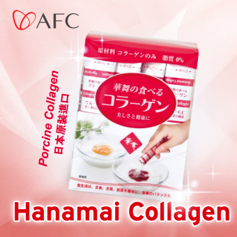 Harga AFC Hanamai Porcine Collagen Powder (30s x 1.5gm)