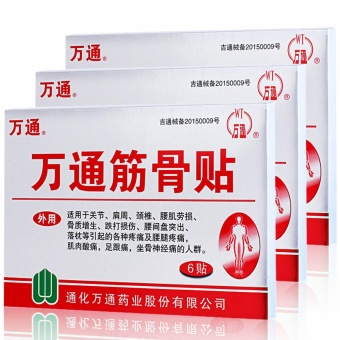 Harga 10pcs/box Joint pain Plaster stickers physical cure pain relieve - intl