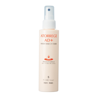 Harga Atorrege Ad+ Cool Lotion 150ml