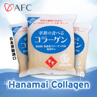Harga AFC Hanamai Fish Collagen (100 gm) x 3 packs