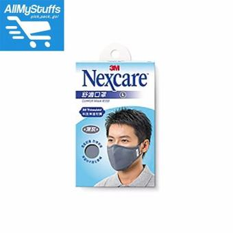 Harga Nexcare 3M Comfort Mask 8550 Men L-Size (Dark Grey)