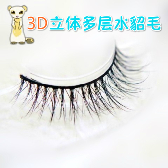 Harga Makeup natural seamless nude makeup on the eyelashes mink hair