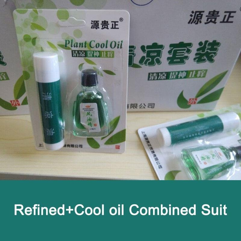Buy Mosquito Repellent 3ml Fengyoujing Cooling Anti Bitting Insects Anti Heat - intl Singapore