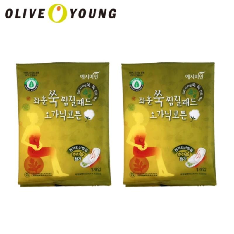 Buy OLIVEYOUNG YEJIMIIN Herbal Fomentation Hot Pad (2ea) - intl Singapore