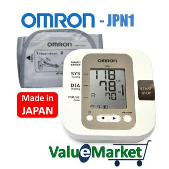 OMRON HEM-7200 JPN1 BLOOD PRESSURE MONITOR with FREE AC Adapter