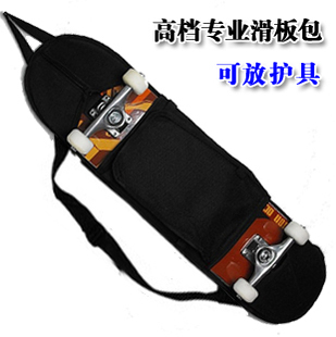 80cm professional skateboard four wheel skateboard bag shoulder bag