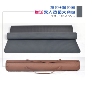 Bodhi TPE widened thick long yoga coaster yoga mat