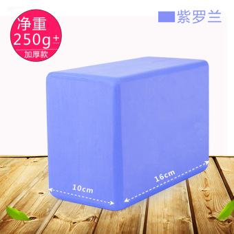 Children Hop Dance soft open brick yoga auxiliary brick foam