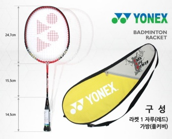 Harga Yonex Korean Best-Selling Badminton Racket including a Full Cover Case. Musclepower Junior.